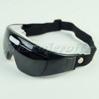 Массажер для глаз (массажные очки) SYK-019 (без музыки)